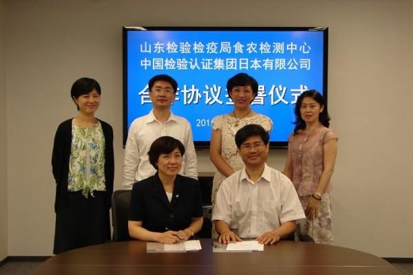 左)CCIC・JAPAN株式会社楊萍社長(右)山東CIQ食品農産品検測センター梁成珠主任